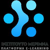 Ινστιτούτο Μέριμνα - Πλατφόρμα Ε-Learning